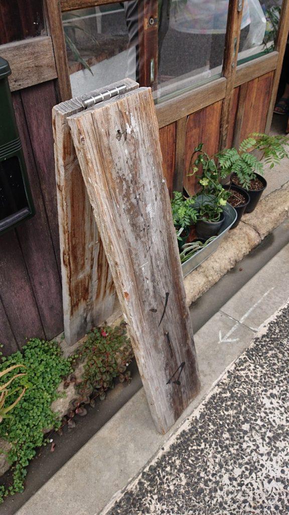 大阪 中津のカレーSOMA(ソーマ)の看板