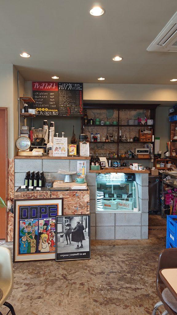 塚本のコーヒー屋さん