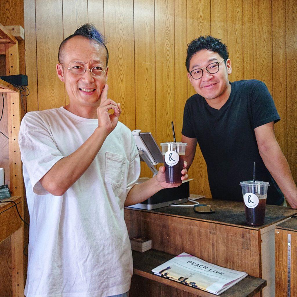 天満の自家焙煎コーヒーサンワコーヒーワークス