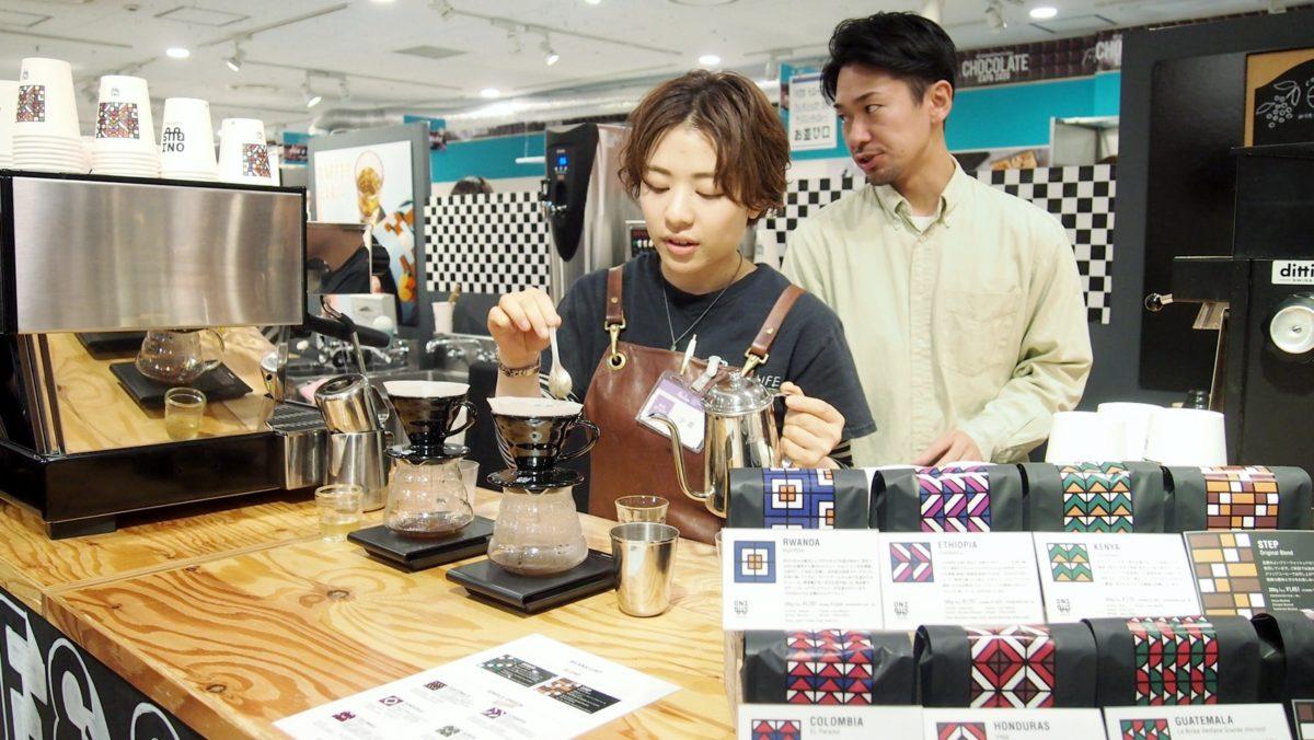 ONIBUS COFFEE(オニバス コーヒー)