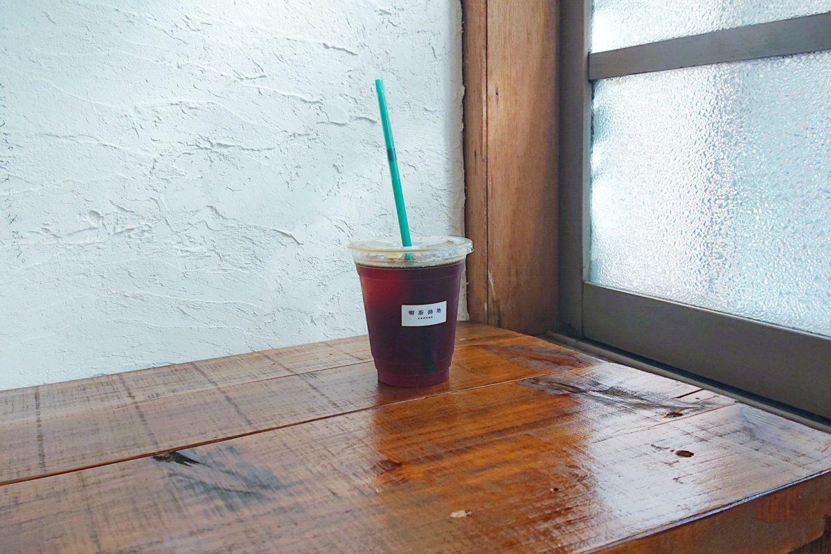 天満 中崎町:自家焙煎珈琲 喫茶 路地