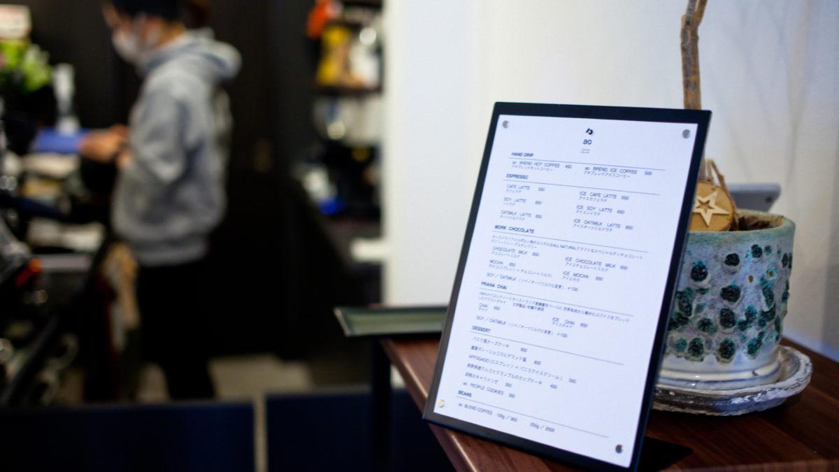 ao coffee&gallery_メニュー