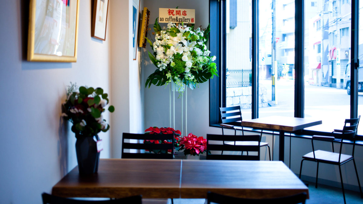 ao coffee&gallery_店内