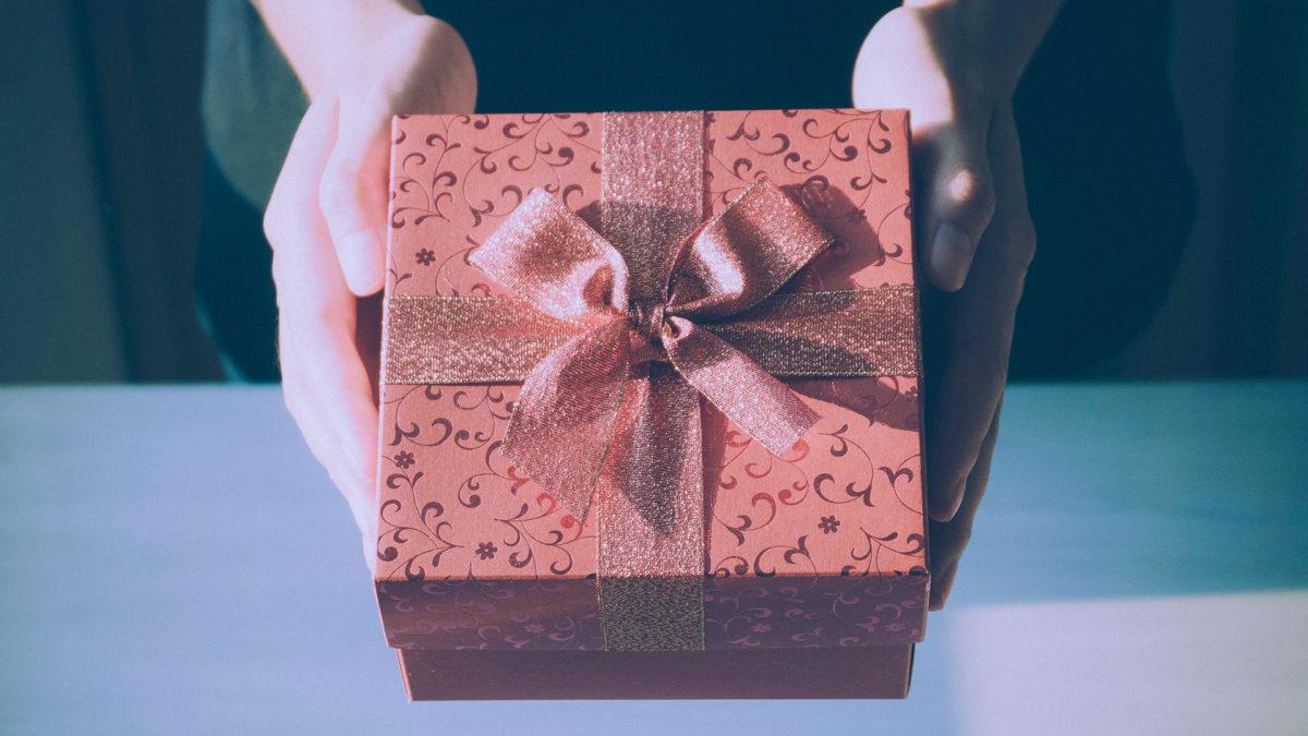 バレンタインのプレゼントはメンズコスメセット