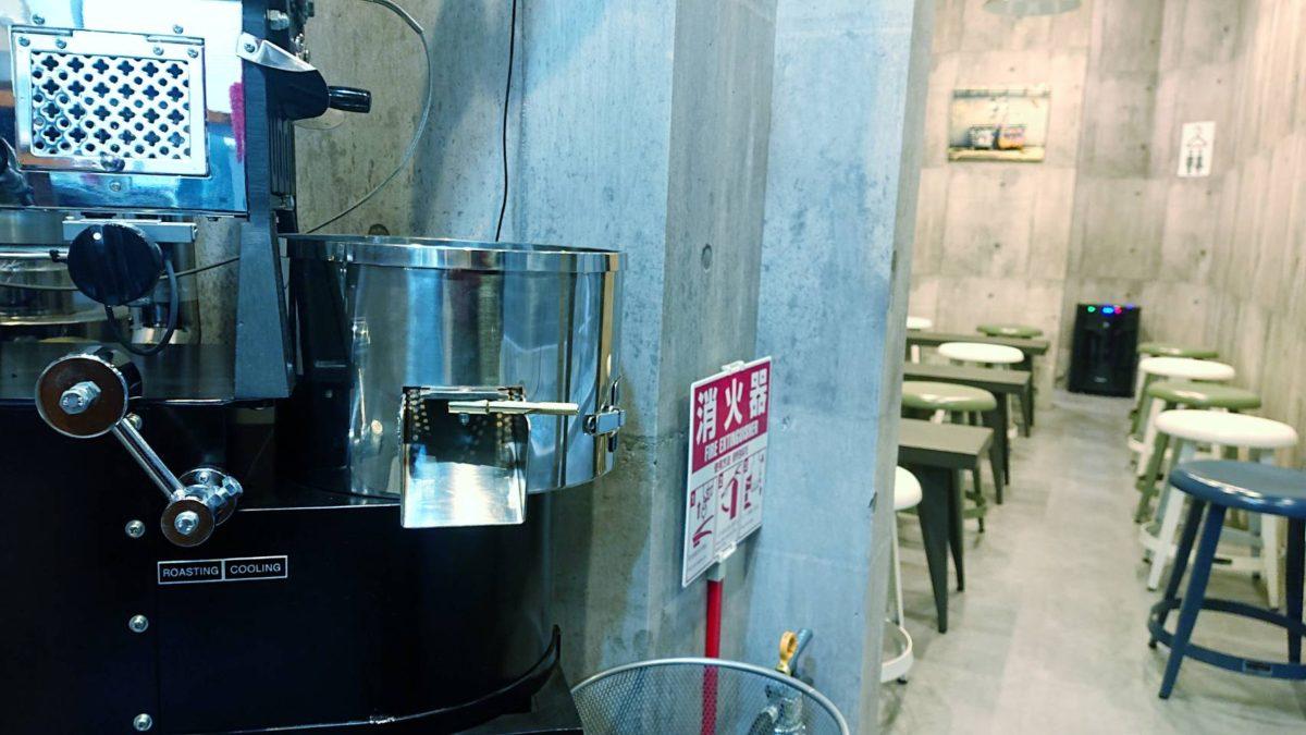 大阪中崎町の自家焙煎コーヒーショップBLACK CAT MAPLEの店内