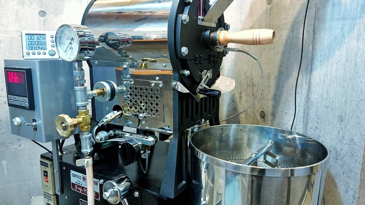 大阪中崎町の自家焙煎コーヒーショップBLACK CAT MAPLEの焙煎機
